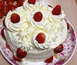 草莓奶油蛋糕(附戚风蛋糕配方)