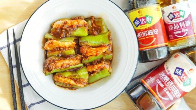 青椒肉酿大虾#名厨汁味,圆中秋美味#的做法