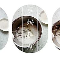 【蒸小米糕】——细腻温润米香,粗粮蒸出来的健康的做法图解5