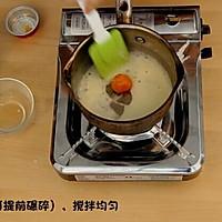 网红月饼——通透奶黄流心月饼原创配方公开的做法图解9