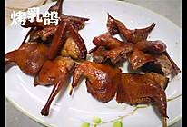 #元宵节美食大赏#无油烤箱版烤乳鸽的做法