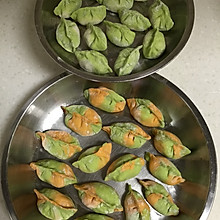 彩色玉米饺/菠菜肉饺