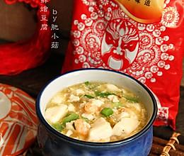 海鲜烩豆腐-乌江榨菜的做法