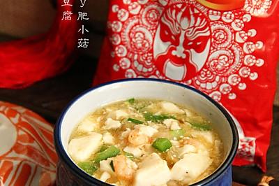 海鲜烩豆腐-乌江榨菜