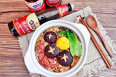 饭菜一锅端——腊味煲仔饭