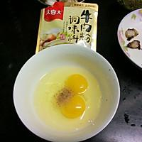 大喜大牛肉粉试用之腊味虾仁蛋炒饭的做法图解2