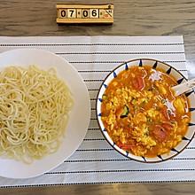 #夏日开胃餐#西红柿鸡蛋打卤面