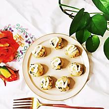 #换着花样吃早餐#海苔肉松饭团