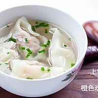 鲜肉虾仁大馄饨#豆果魔兽季部落#的做法图解9