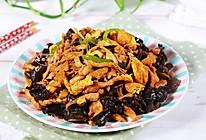 冬季健脑下饭菜~肉丝木耳炒黄花的做法