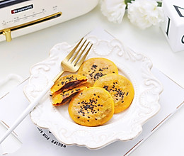 #做道懒人菜,轻松享假期#豆沙南瓜饼的做法