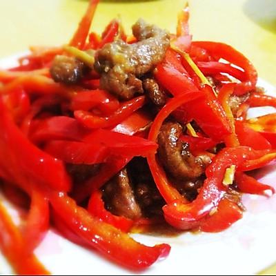 红椒肉丝(甜椒肉丝)