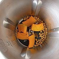 南瓜豆浆——植物蛋白系列的做法图解3