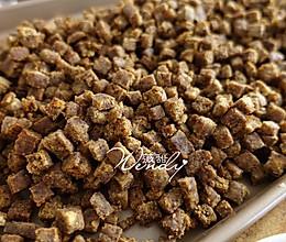 14种食材全天然自制狗粮的做法