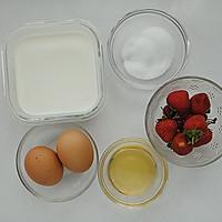 蛋奶布丁的做法图解1