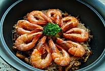 鲜虾肉末粉丝煲的做法