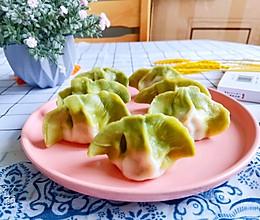 翡翠芹菜猪肉水饺的做法