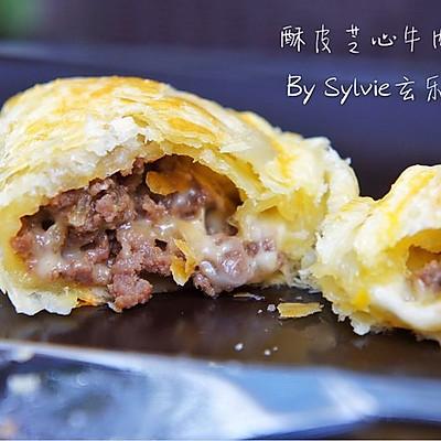 酥皮芝心牛肉饺