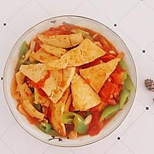 西红柿焖豆腐