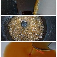 焦糖布丁(不加布丁粉不用烤箱的布丁--蒸奶蛋)的做法图解1