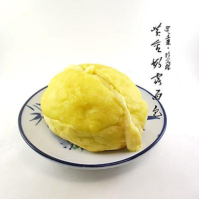黄金奶露面包