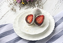 栗子红豆草莓大福#春天不减肥,夏天肉堆堆#的做法