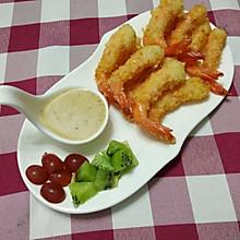 炸虾#丘比沙拉汁#