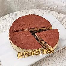 提拉米苏(附手指饼干做法)