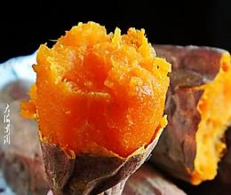 #中秋团圆食味#烤蜜薯的做法