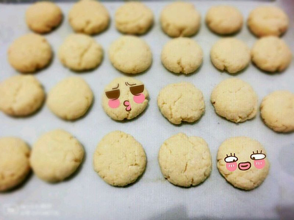 美味椰蓉小饼的做法