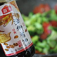 养生·感恩 胡萝卜炒西兰花的做法图解8