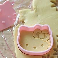 #秋天怎么吃#红薯奶片饼干的做法图解6