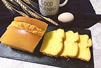 古早味|玉枕蛋糕的做法