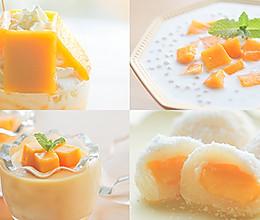 芒果的3+1种有爱吃法「厨娘物语」的做法