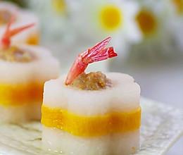 花式萝卜酿虾球的做法