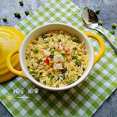 豌豆虾仁炒饭