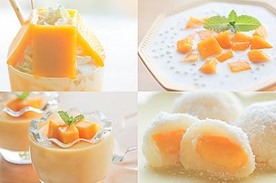 芒果的3+1种有爱吃法「厨娘物语」