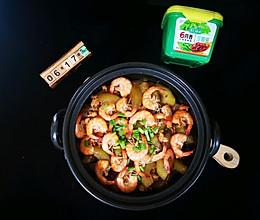 #一勺葱伴侣,成就招牌美味#豆瓣酱冬瓜明虾煲的做法