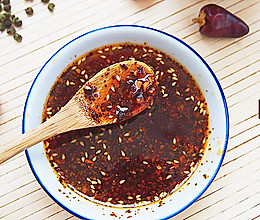 椒香辣椒油 【佐料与凉拌的好搭档】的做法