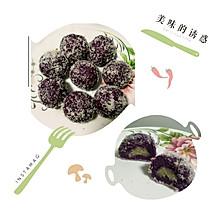 紫薯奶黄糯米糍