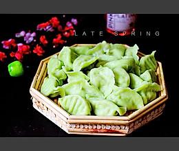 翠玉芹菜海米饺子的做法