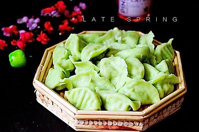 翠玉芹菜海米饺子