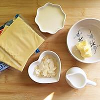 【岩烧乳酪】#我动了你的奶酪#的做法图解4