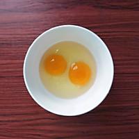 葡式蛋挞-无淡奶油、全蛋的做法图解2
