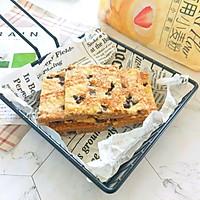 #爱好组-低筋#像饼干的可可蛋糕酥的做法图解11
