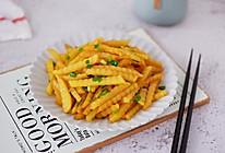 #2018年我学会的一道菜#狼牙土豆的做法