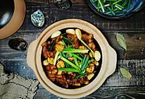 #尽享安心亲子食刻#超美味鲍鱼焖鸡的做法