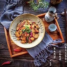 中秋家宴之干锅土豆片