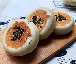 日式芋泥面包/芋泥饼(不粘锅做法)的做法