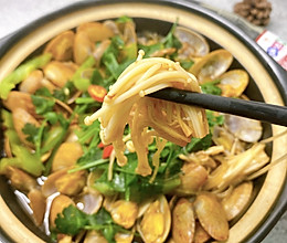 #橄榄中国味 感恩添美味#酸辣花甲粉丝煲的做法